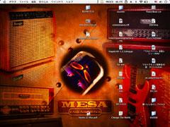 mesadesktop