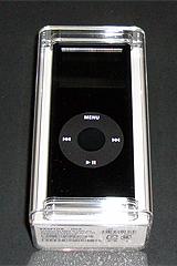 Nano8g1