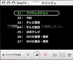 Onetvnet3_1